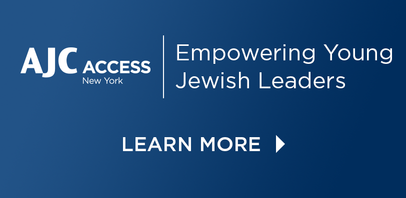 AJC ACCESS NY | Empowering Young Jewish Leaders - Learn More