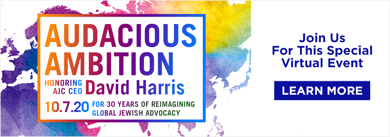 Join us for this special virtual event - Audacious Ambition - Learn More