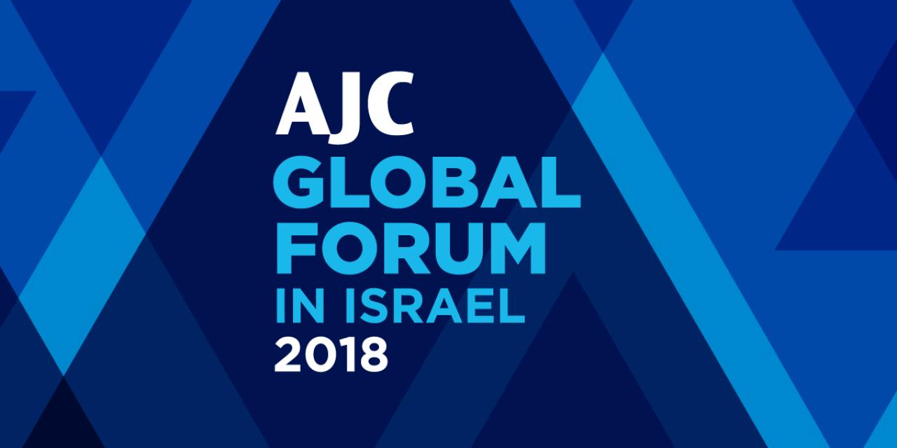 Αποτέλεσμα εικόνας για American Jewish Committee to gather in Jerusalem