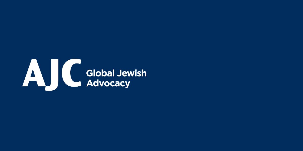 AJC Criticizes Knesset Adoption of Nation-State Bill   AJC