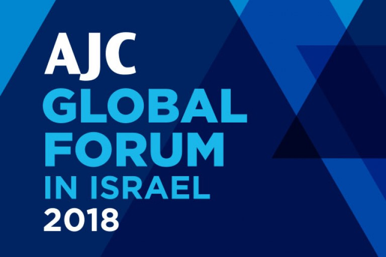 Graphic displaying AJC Global Forum in Israel 2018