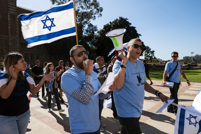 Photo of protest regarding Israel on college campus
