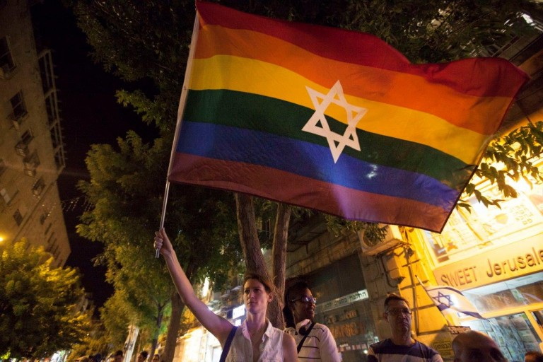 Rainbow Flag with Star of David