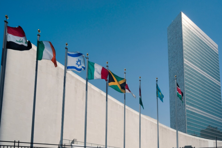 A photo of the UN