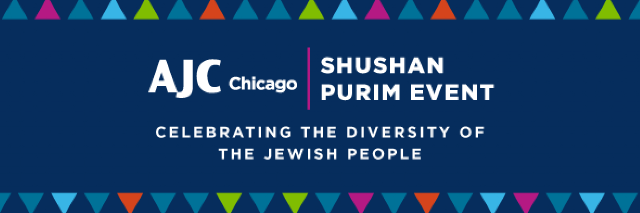 Join us on March 1st for AJC Chicago's Annual Shushan Purim event