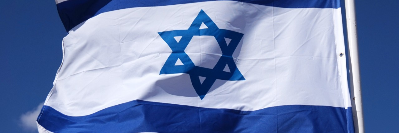 The Rebirth of the Jewish State