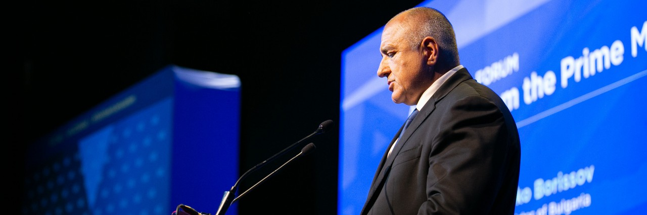 Photo of Prime Minister Borissov Addressing AJC Global Forum