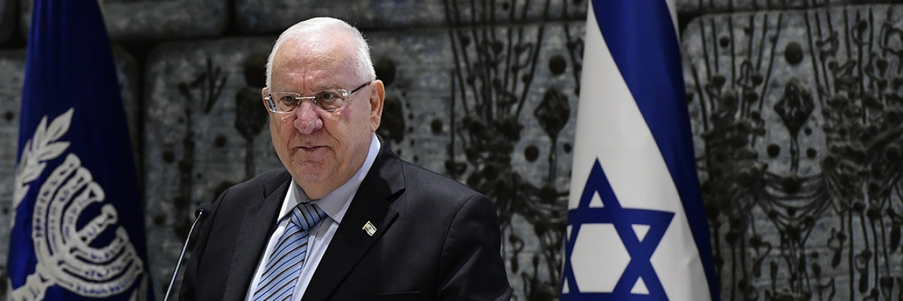 President Rivlin Addresses AJC Board of Governors