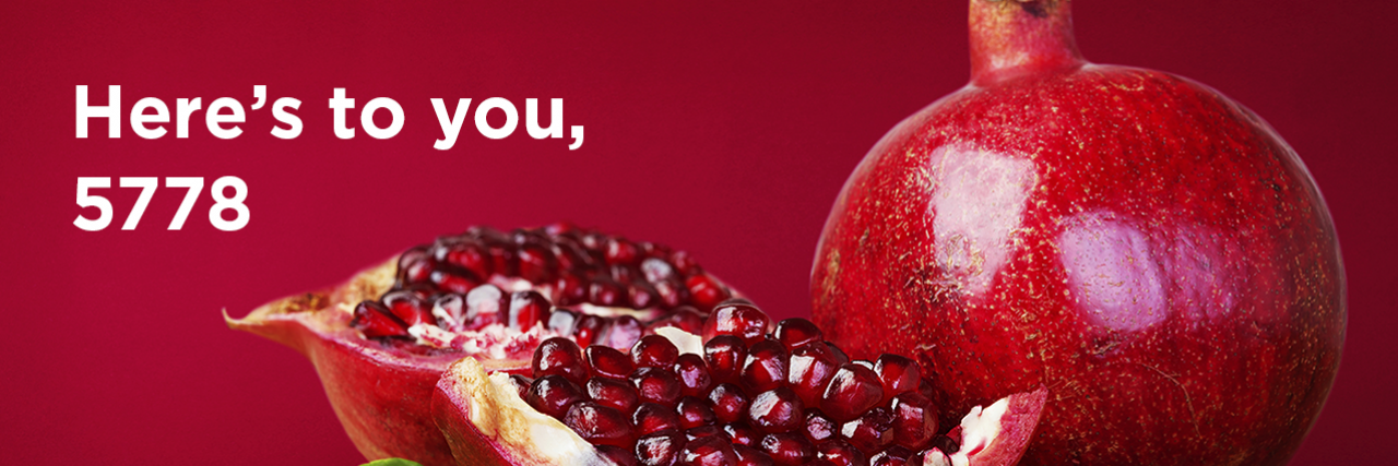 "Image of a pomegranate and ""here's to you, 5778"" text"