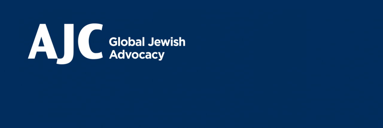 Logo of AJC that includes the tagline Global Jewish Advocacy