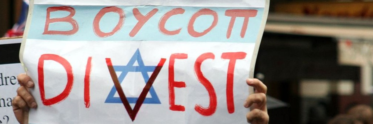 BDS Goes to Congress, State of the EU-Israel Relationship