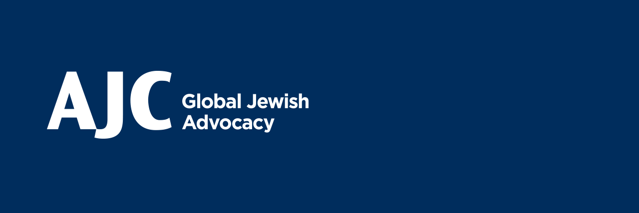 "AJC Logo with text that says ""Global Jewish Advocacy"""