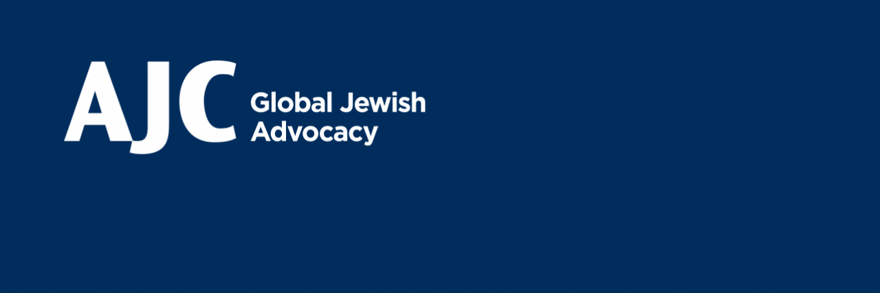 Graphic displaying AJC logo on a navy background with the word Global Jewish Advocacy