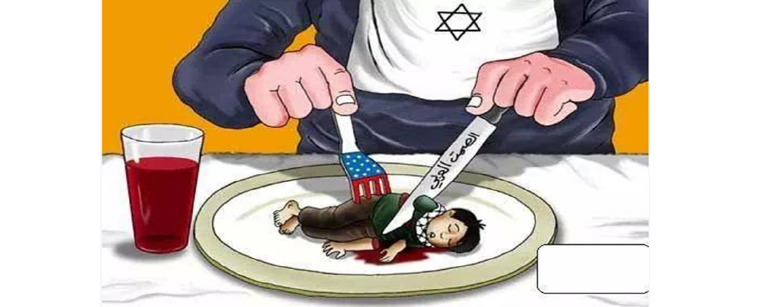 An UNRWA teacher in Jordan posted this cartoon on Facebook showing a Jewish person cutting up and eating a Palestinian child while drinking his blood