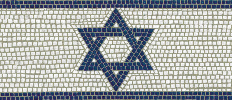 Graphic of a mosaic of an Israeli flag