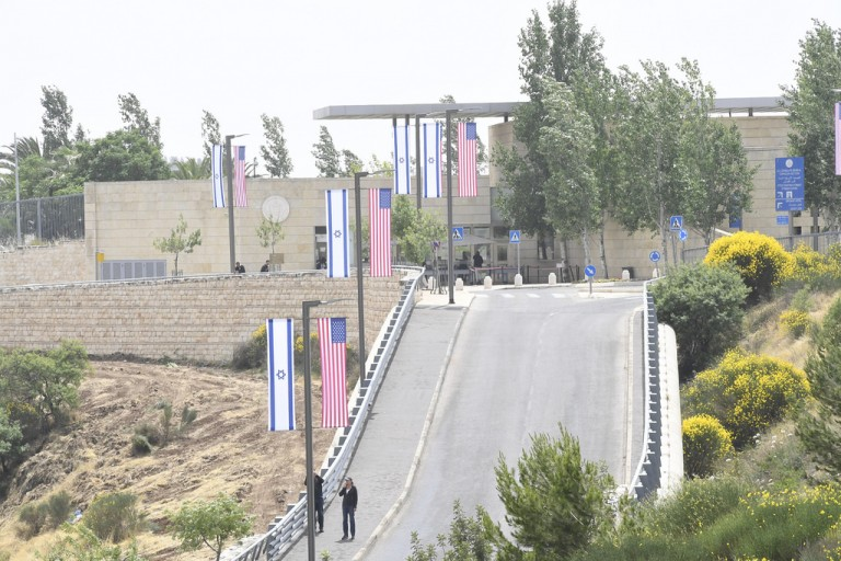 Photo of road to U.S. embassy