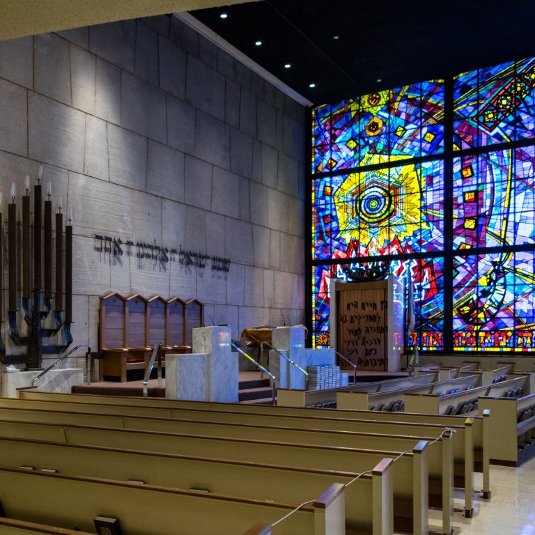 AJC Deplores Attack on Chicago Synagogue