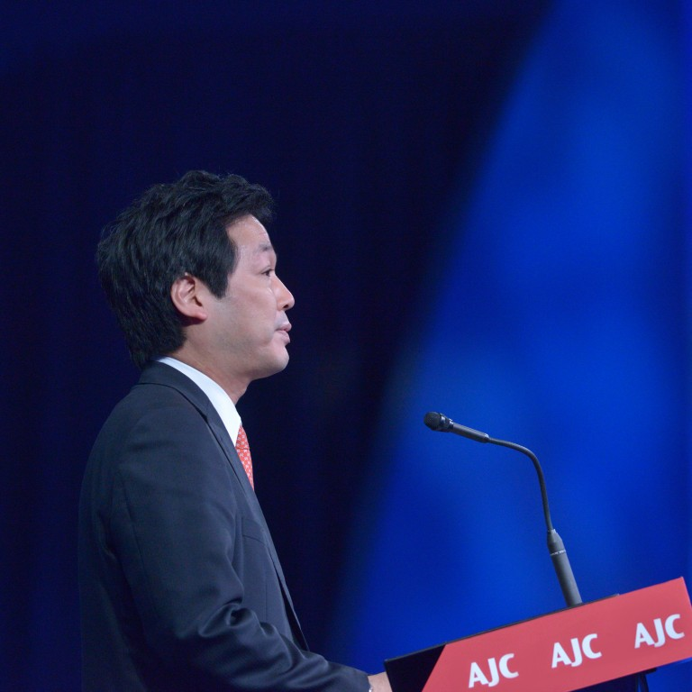 Japanese Prime Minister Abe's Message to AJC Global Forum