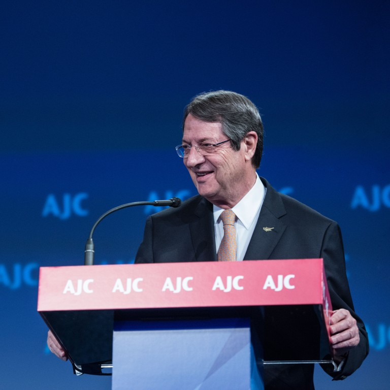 Cypriot President Anastasiades Addresses AJC Global Forum