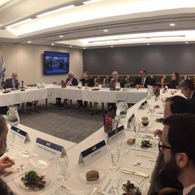 Photo of AJC NY's Rabbis' Roundtable