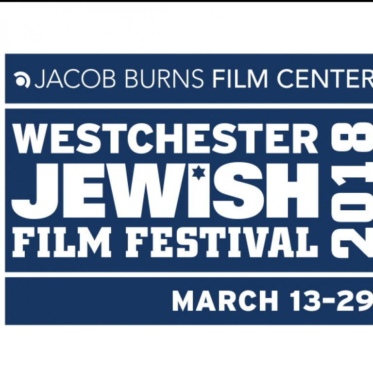 Graphic displaying Westchester Jewish Film Festival 2018: March 13-29