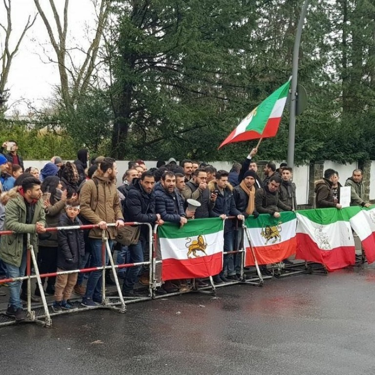 Photo of an Iranian protest