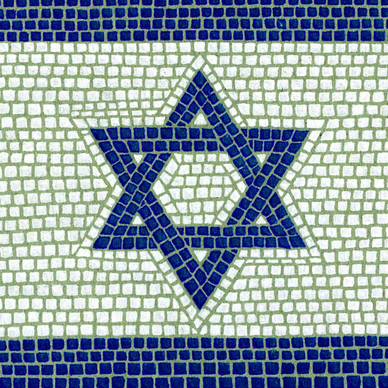 Photo of an Israeli Flag mosaic