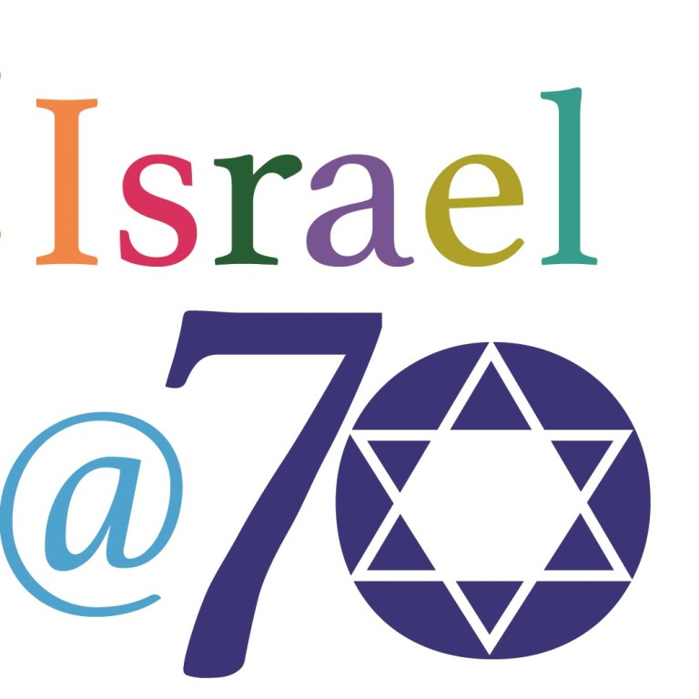 Graphic displaying Israel at 70 - AJC Live