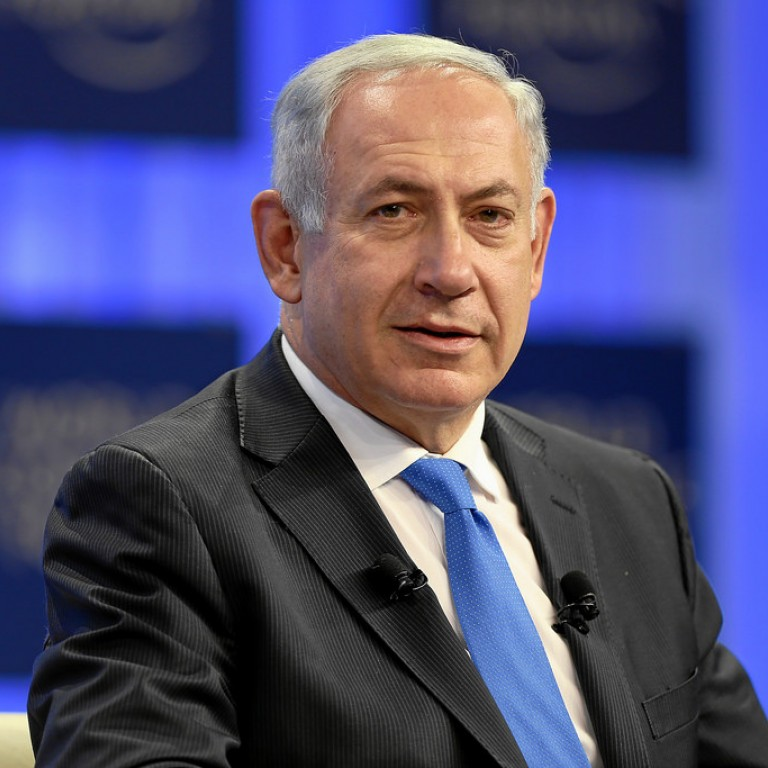 PM to Address First Ever Global Forum in Israel