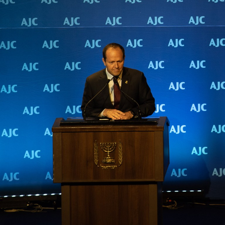 Photo of Nir Barkat Addressing AJC Global Forum