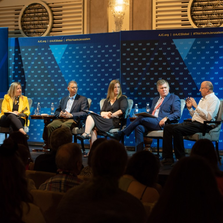 Photo of a panel of four leading journalists from around the world, moderated by AJC Jerusalem Director Avital Leibovich at AJC Global Forum 2018