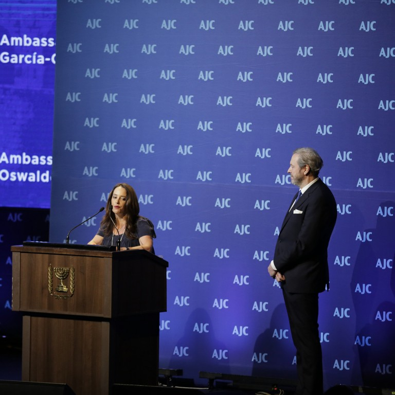Pedro Corrêa do Lago and Carla Garcia-Granados Address AJC Global Forum