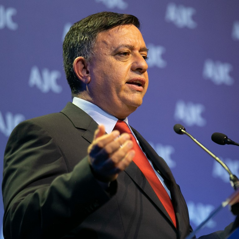 Photo of Labor Party Chairman Avi Gabbay speaking at AJC Global Forum 2018