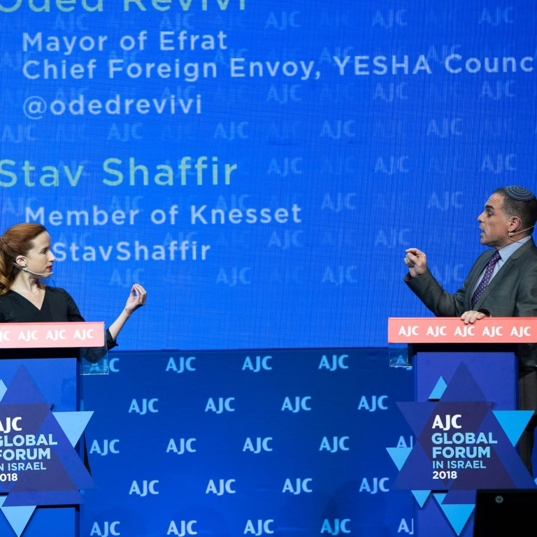 Photo of Oded Revivi and Stav Shaffir at AJC Global Forum 2018