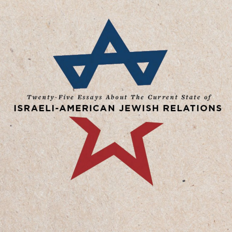Graphic saying Twenty-Five Essays about the Current State of Israeli-American Jewish Relations