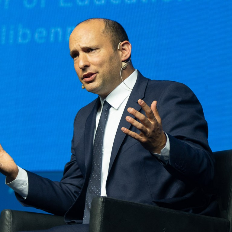 Photo of the Minister of Diaspora Affairs of Israel Naftali Bennett speaking at AJC Global Forum 2018