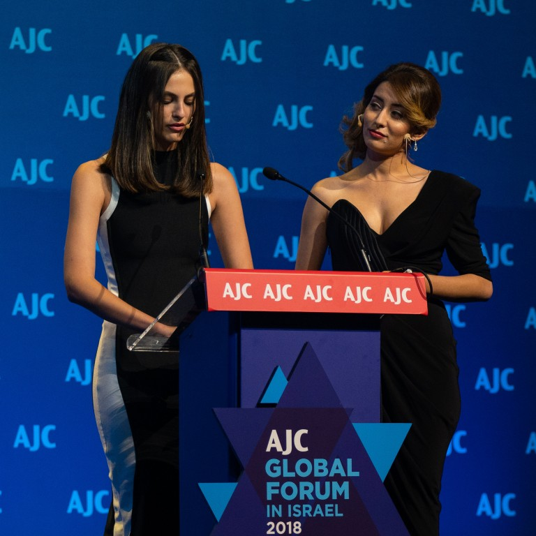 Photo of Ms. Israel addresses AJC Global Forum 2018