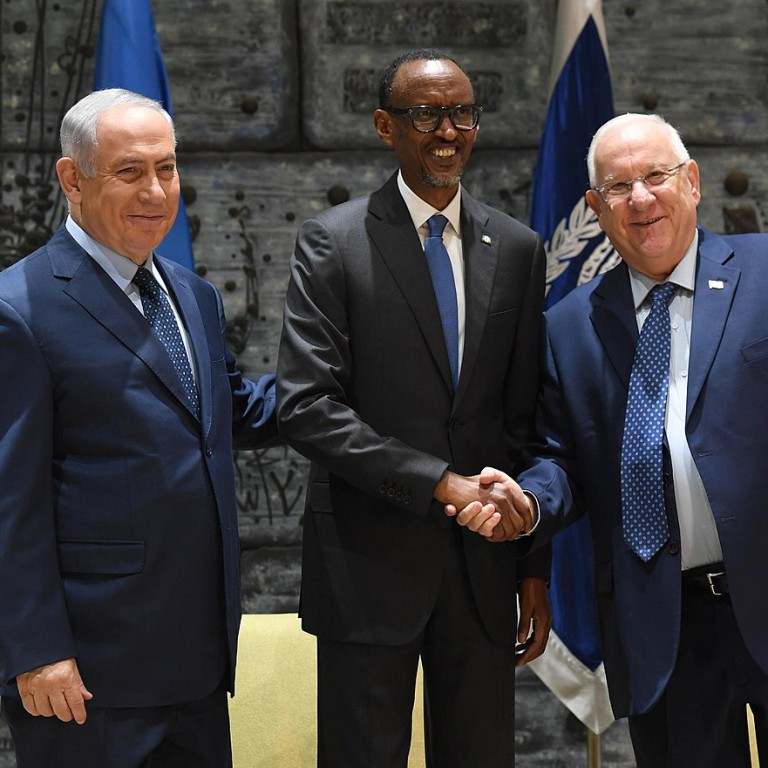 Photo of President Reuven Rivlin, Prime Minister Benjamin Netanyahu, and the President of Rwanda at Beit HaNassi
