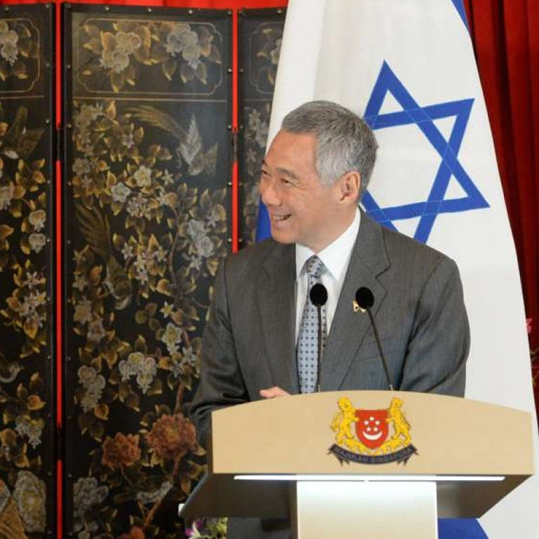 Photo of Israeli Prime Minister Benjamin Netanyahu and Singaporean Prime Minister Lee Hsien Loong at a press briefing.