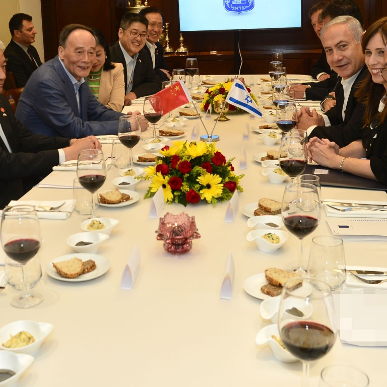 Prime Minister Benjamin Netanyahu and his Wife Sara Welcome Chinese Vice President Wang Qishan