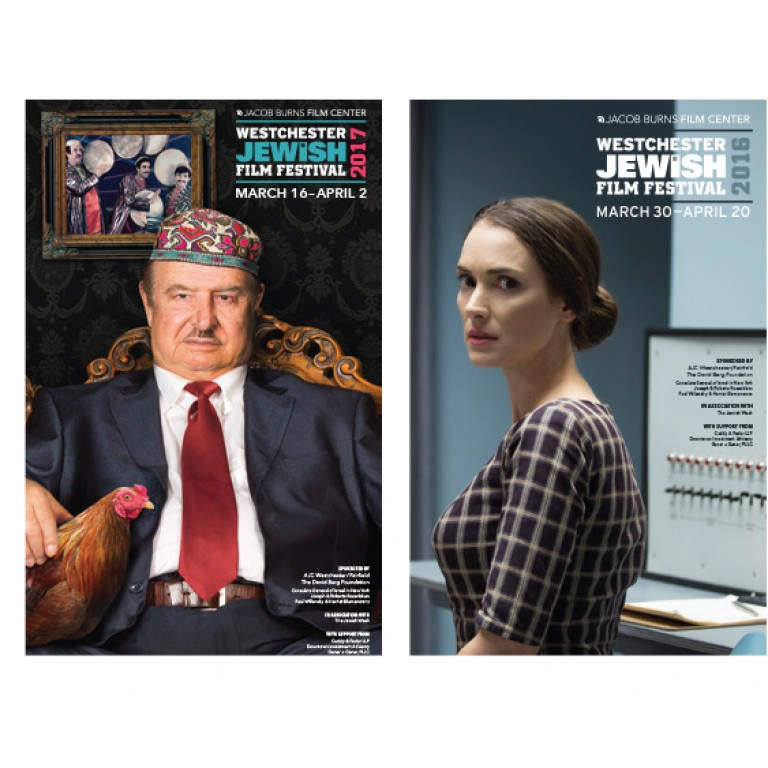 Westchester Jewish Film Festival - Sponsors and Patrons