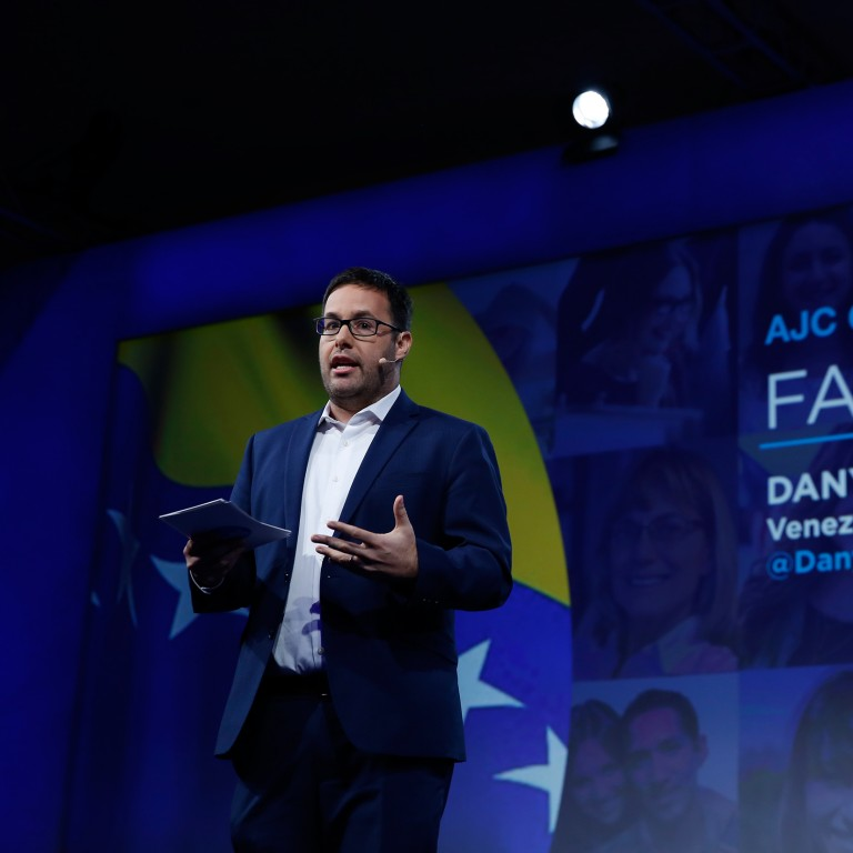 Photo of Dany Bahar addressing AJC Global Forum 2019