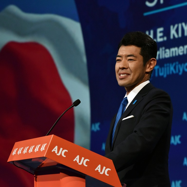 Photo of Japan's Parliamentary Vice-Minister for Foreign Affairs Kiyoto TSUJI at AJC Global Forum 2019