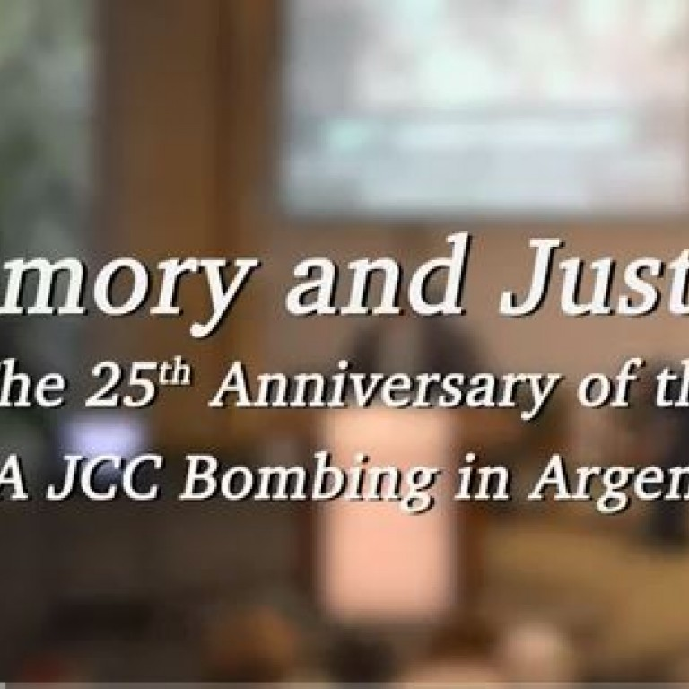 Memory and Justice - 25th Anniversary of AMIA Bombing