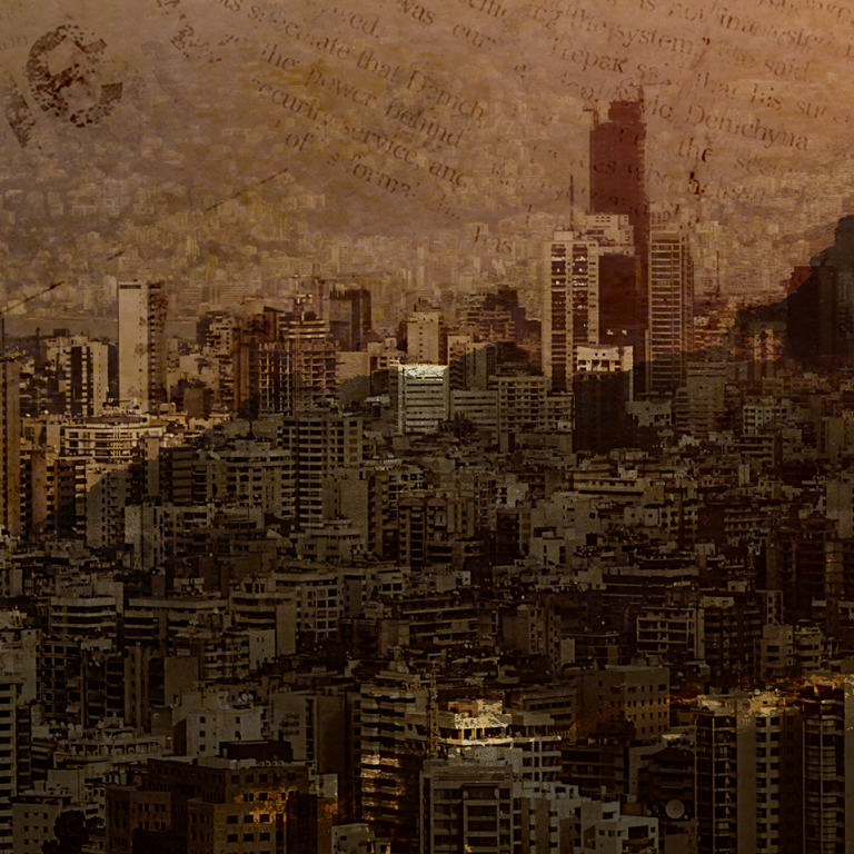 Zoomed in version of a cityscape