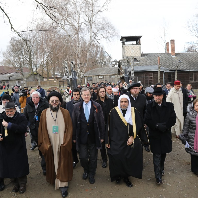 AJC and Muslim World League at Auschwitz