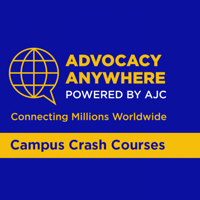 Campus Crash Courses