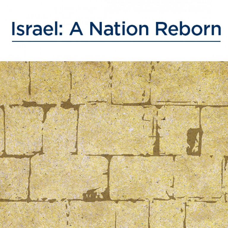 Israel: A National Reborn
