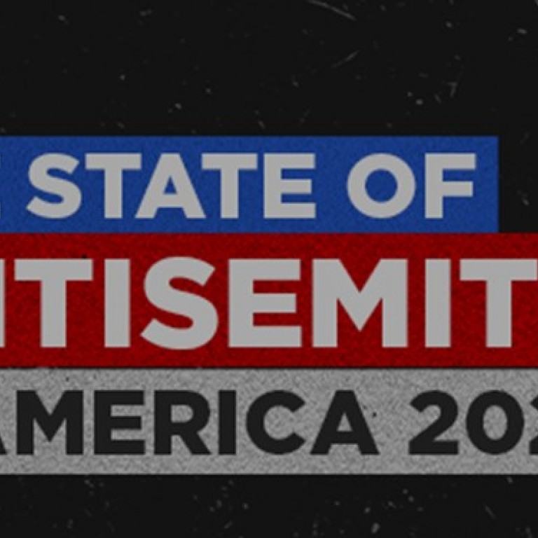 The State of Antisemitism regular banner