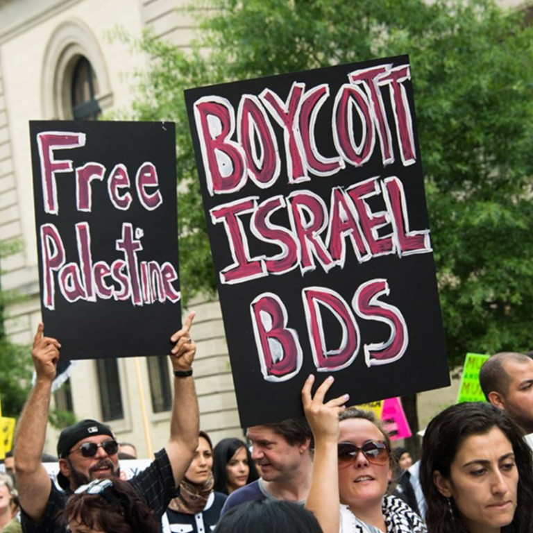 Protestors at a BDS rally